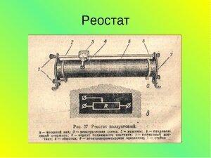 Разновидности агрегатов - фотография 8