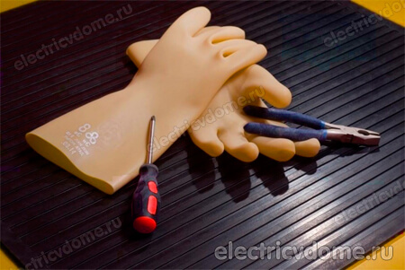 осмотр средств защиты в электроустановках