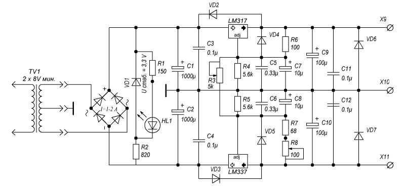 Схема модуля регулируемого стабилизатора