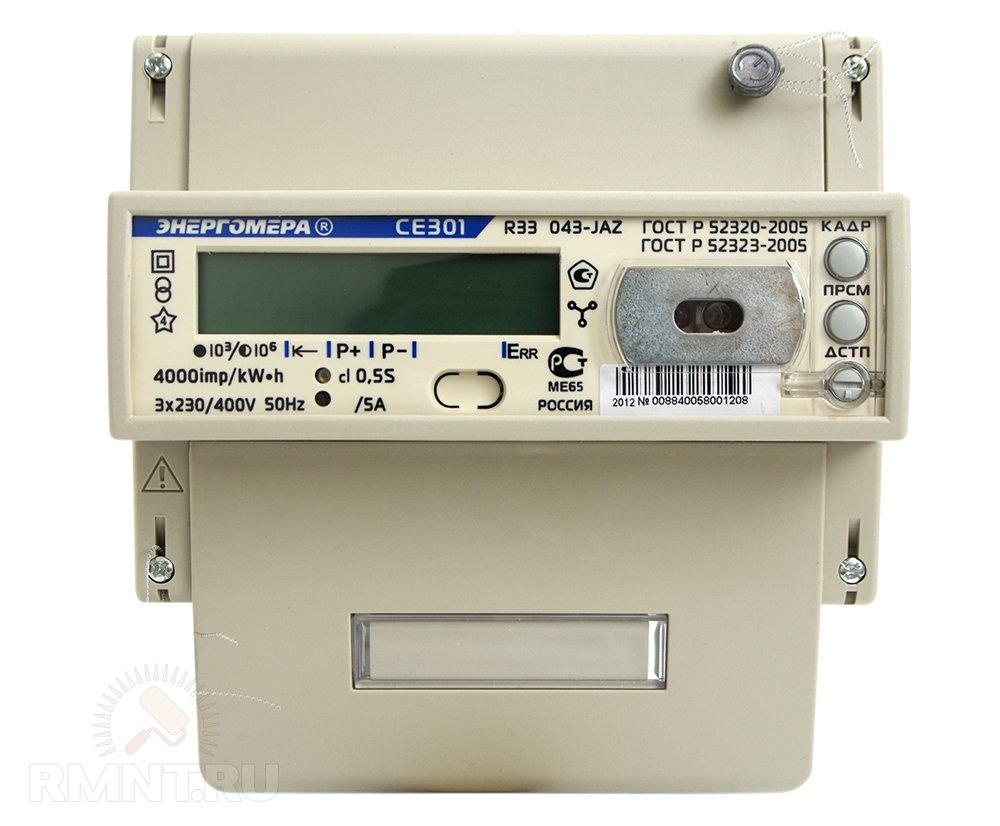 Электронный счетчик электроэнергии с интерфейсом RS-485