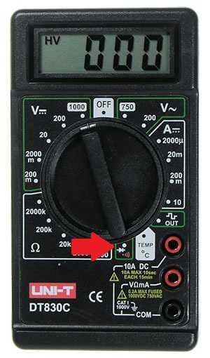 Режим прозвонки на шкале измерений мультиметра