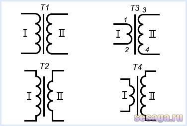 Обозначение трансформаторов на схемах