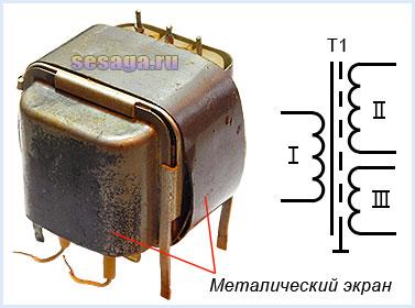 Трансформатор с внешним экраном