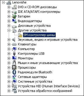 Проблемное устройство SM контроллер