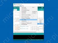 Arduino Nano V3.0 - выбор COM порта