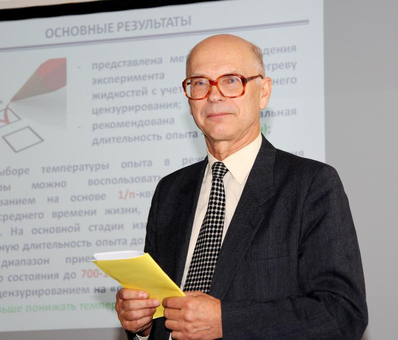 Васильев Дмитрий Петрович