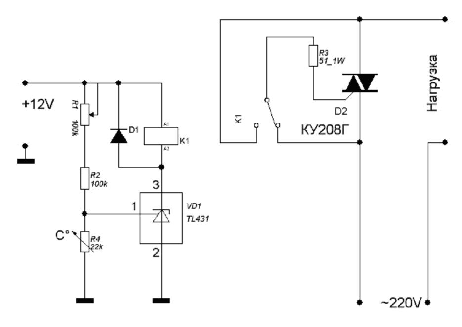 Для того чтобы делать терморегулятор, сперва нужно составить схему устройства