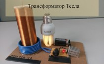 Катушка тесла (Трансформатор) самостоятельная сборка собственными силами