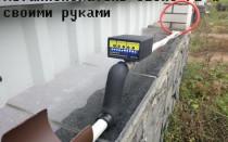 Металлоискатель Clone Pi-W своими силами, инструкция по сборке
