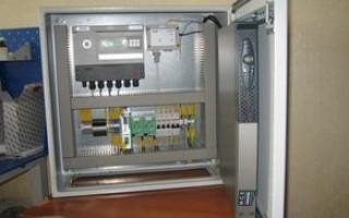 АСТУЭ – автоматизированная система технического учета энергоресурсов
