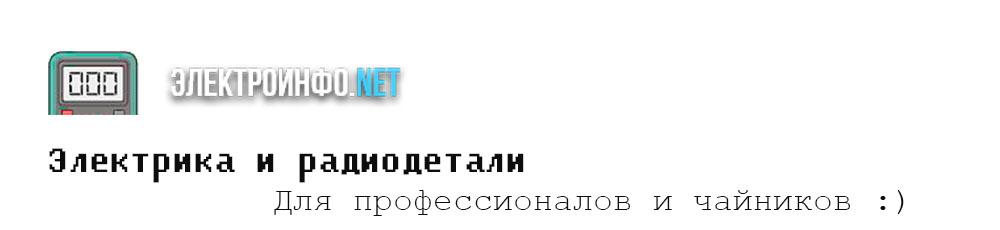 Electroinfo.net