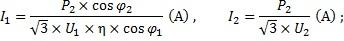 Формула определения токов