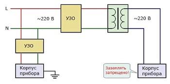 схема соединения разделительные трансформаторы