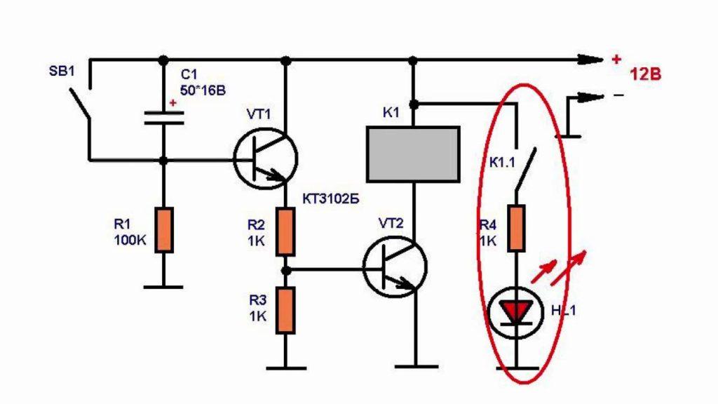 Схема резисторов в реле времени