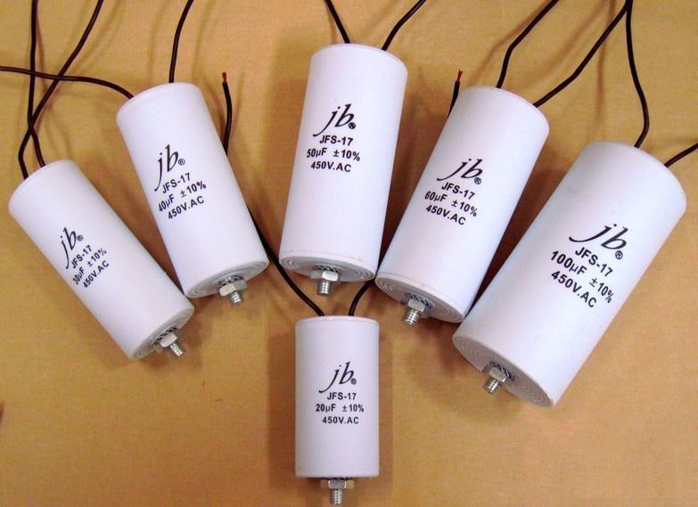 Пусковые конденсаторы большой емкости