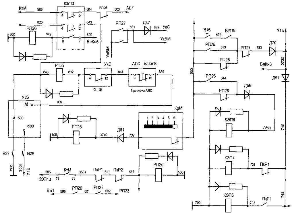 Схема подключения промежуточного реле