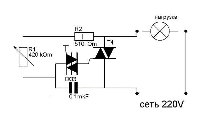 Схема регулятора мощности на симисторе.