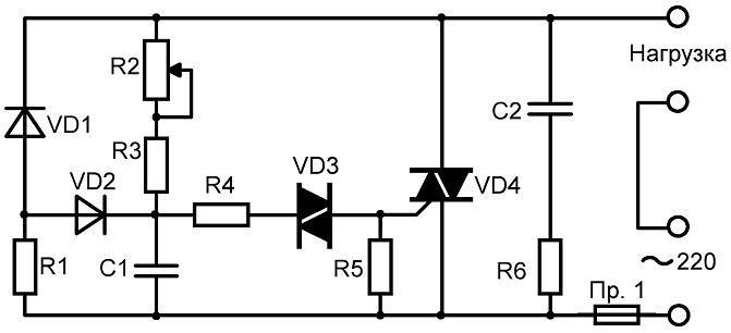 Симисторная схема регулятора мощности
