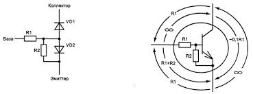 Проверка транзистора.