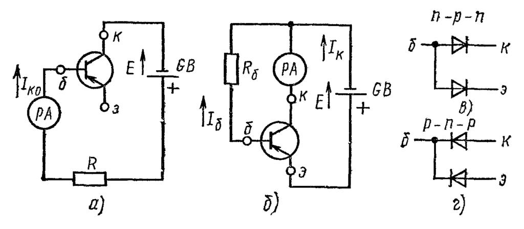Схема проверки полупроводников.