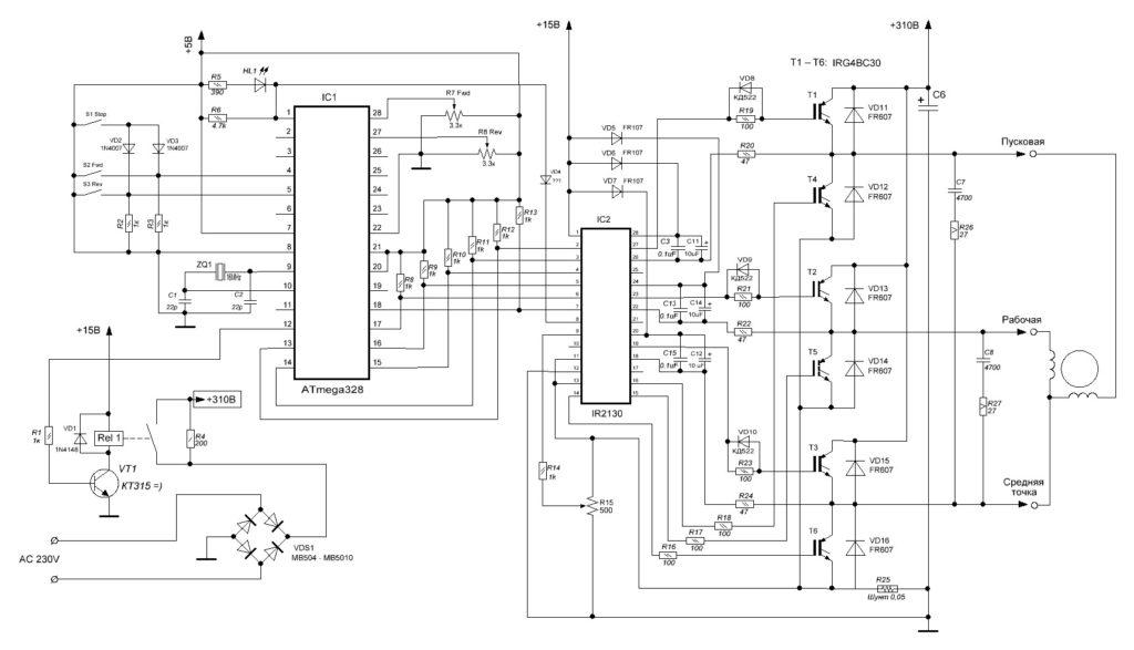 Схема скалярного управления преобразователя частоты