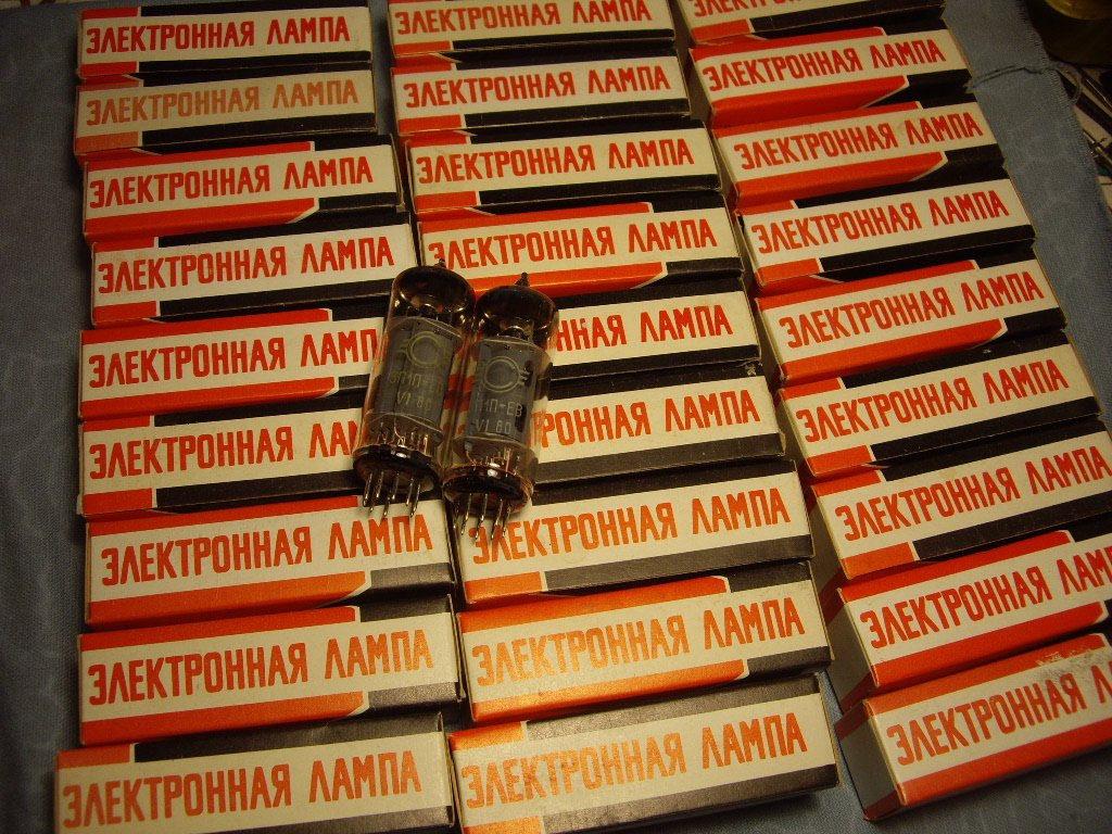 Электронные лампы в заводской упаковке