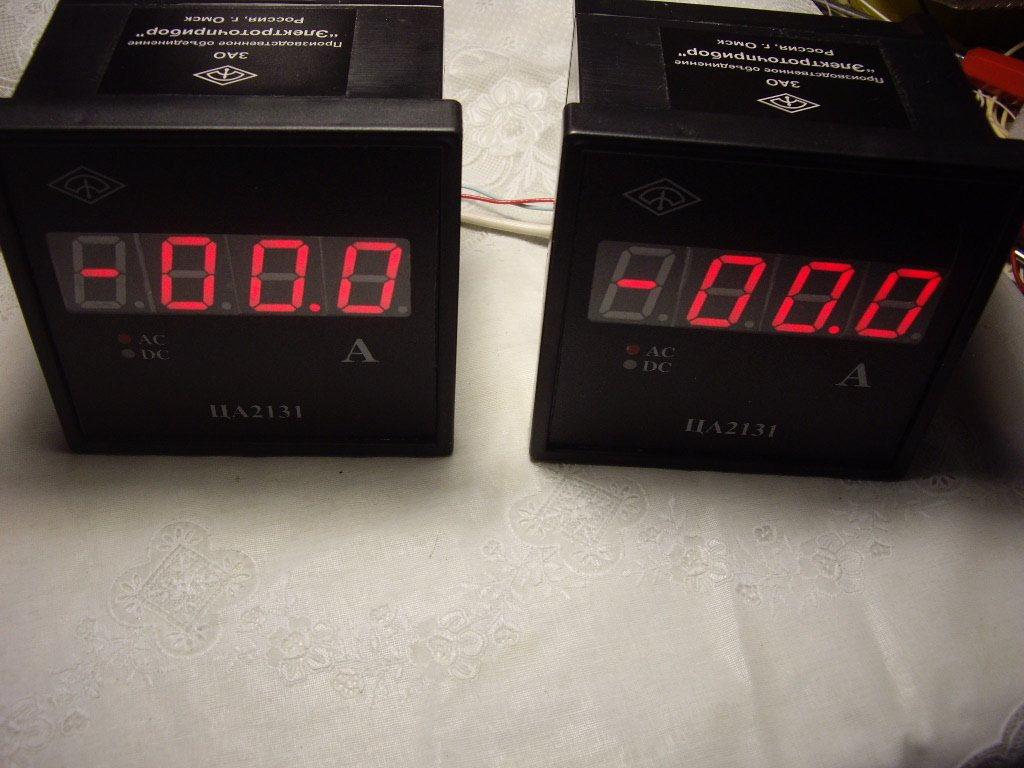 Два цифровых амперметра