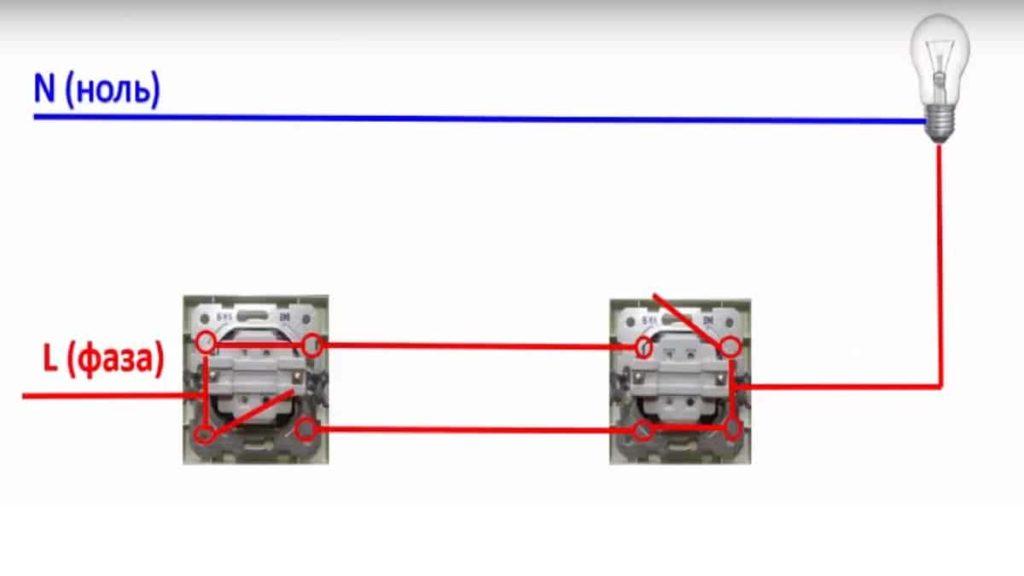 Как сделать проходной выключатель своими руками.