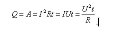 Закон Джоуля Ленца — самая полная теория