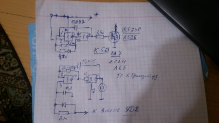 Схема пирата на к561la7