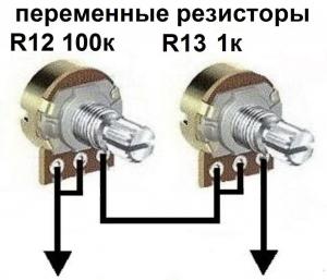 Подключение переменных резисторов металлоискатель пират