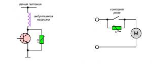 Простые схемы с использованием варистора